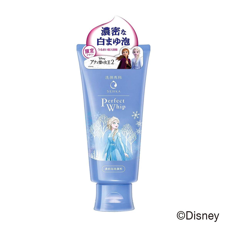 第四机洗顔専科 パーフェクトホイップu ディズニー映画『アナと雪の女王2』限定デザイン 120g