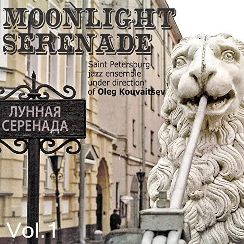 Saint Petersburg jazz ensemble under direction of Oleg Kouvaitsev