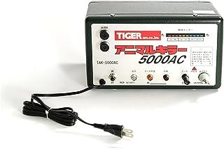 タイガー アニマルキラー5000AC TAK-5000AC