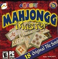 Mahjongg Master (輸入版)