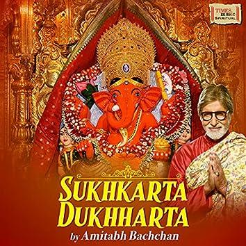 Sukhkarta Dukhharta