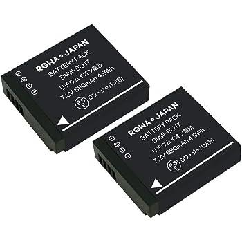 【2個セット】 PANASONIC パナソニック LUMIX GM1 の DMW-BLH7 互換 バッテリー [残量表示 & 純正充電器対応]【ロワジャパン】