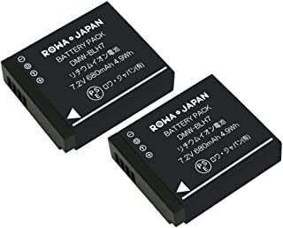 【2個セット】 PANASONIC パナソニック 対応 LUMIX GM1 の DMW-BLH7 互換 バッテリー 残量表示【純正充電器対応】【ロワジャパン】