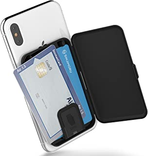 Phone Card Holder, Sinjimoru Stick-on Phone Card Case/Phone Wallet/Credit Card Holder on Back of Phone for up to 3 Cards and Cash. Sinjimoru Card Zip, Black.