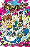 Inazuma Eleven Go nº 04/07 (Manga Kodomo)