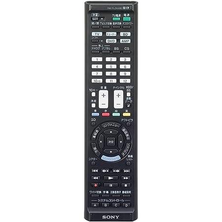 ソニー 学習リモコン RM-PLZ430D : テレビ/レコーダーなど最大5台操作可能 RM-PLZ430D