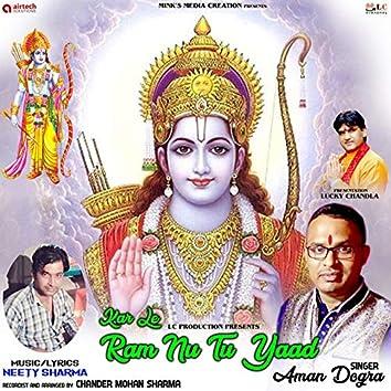 Kar Le Ram Nu Tu Yaad