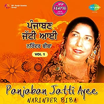 Panjaban Jatti Ayee, Vol. 1