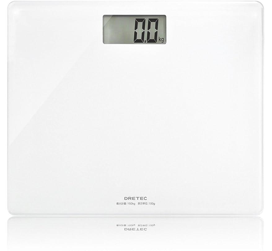 うっかり深く痛みドリテック 体重計 ボディスケール グラッセ ホワイト BS-159WT