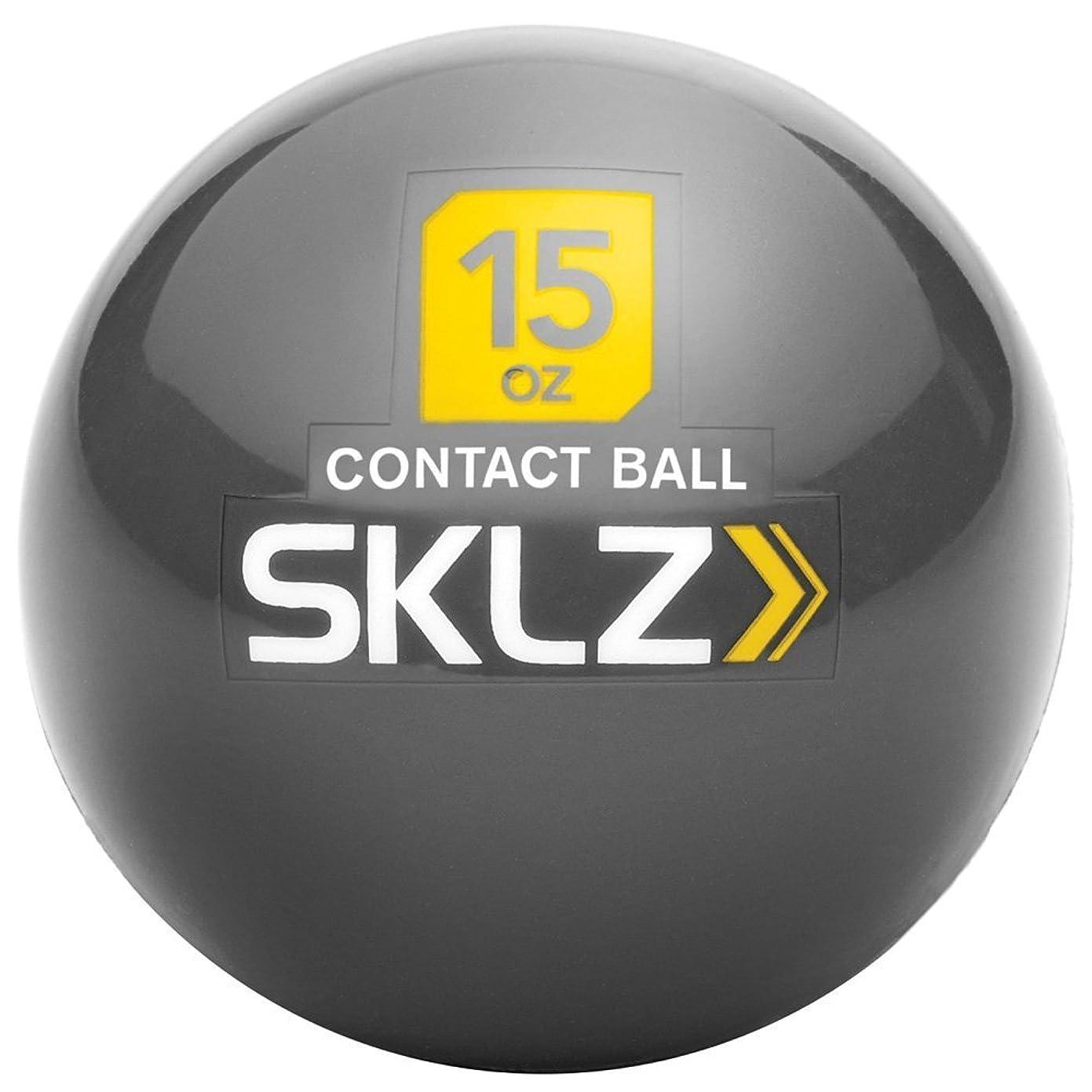 くるみ思い出すサバントコンタクトボール [サイズ:直径約7cm、収納7.49cm×7.49cm×7.49cm] #026903