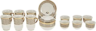 Harmony Cups, Saucer And Bowl Set - 20 Pieces