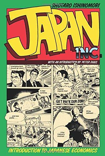 Japan, Inc.: Introduction to Japanese Economics (The Comic Book)