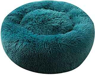 Pet Dog Bed Mat Round Step-On Plush Mattress Warm Pet Bed for Dogs Cats,Pet Mat, Cats Mat, Dogs Mat, Cats Bed,Dog Houses,Material: Cloth
