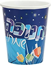 TigerChef 9 Oz Cups Chanukah Sameach Design Hot Or Cold Paper Cup Holiday Disposable Tableware Party Supply Décor 24 Count (9 Ounce Cups, Chanukah Sameach)