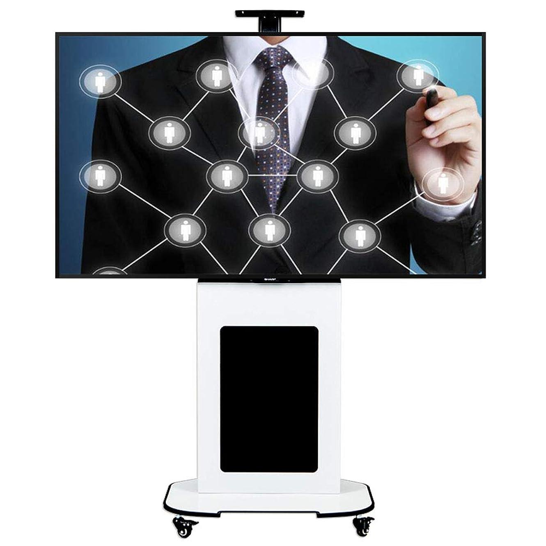 気分が良い予防接種に応じてTVの立場、テーブルの台座ブラケットLCD/LED TV 40-80のインチの旋回装置の高さの調節可能な旋回装置の会議室のレセプションホール展覧会