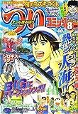 つりコミック 2007年 08月号 [雑誌]