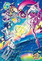 500ピース ジグソーパズル 映画スター☆トゥインクルプリキュア わたしたちの歌(51×73.5)