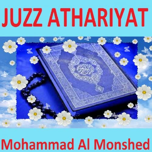 Mohammad Al Monshed