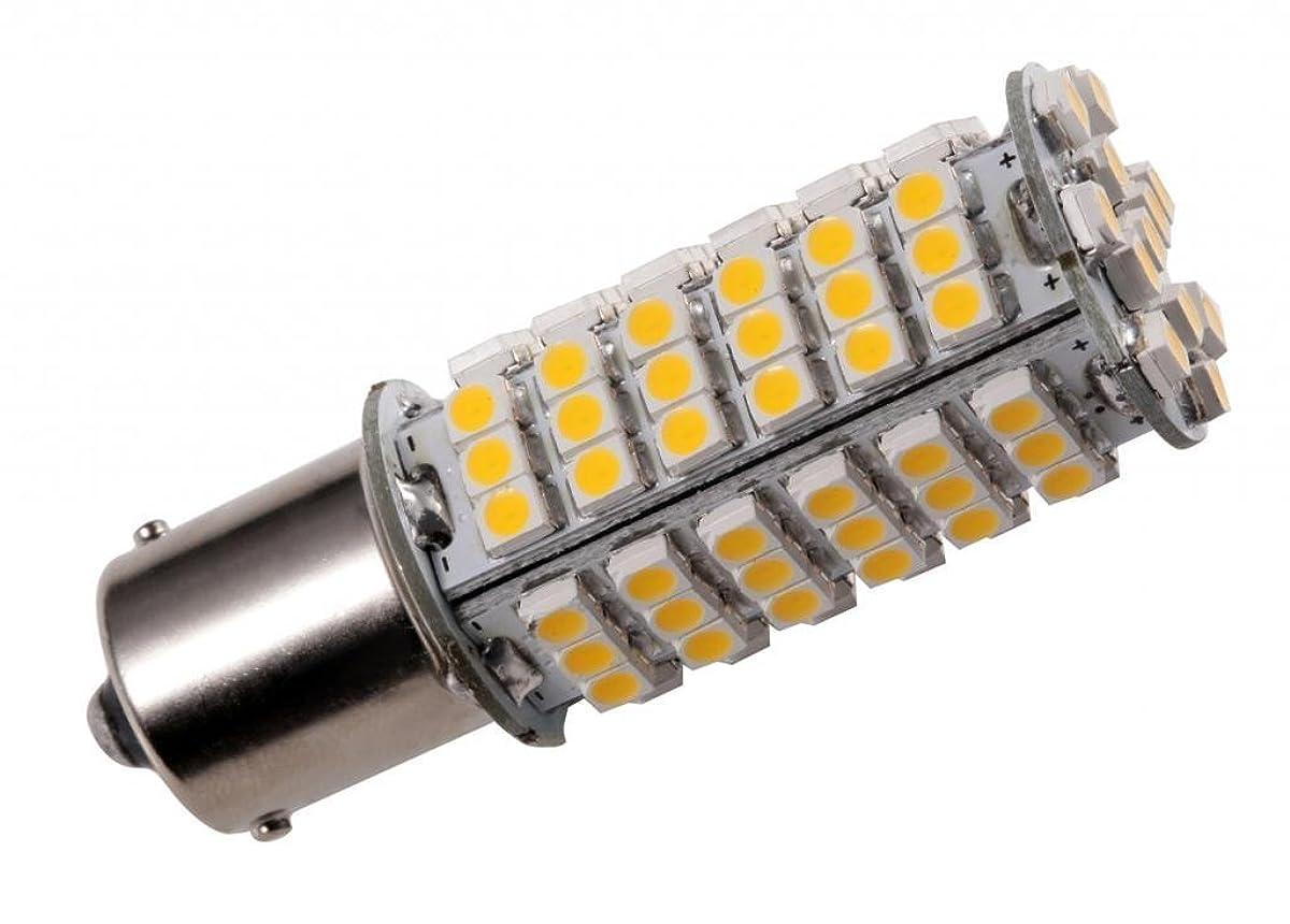 GRV Ba15s 1156 1141 High Bright RV Car LED Bulb 102-3528 SMD DC 12V Super Bright Warm White Pack of 6