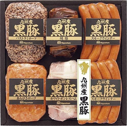 日本ハム『九州産黒豚ギフト(NO-50)』
