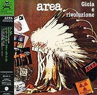 Gioia E Rivoluzione by Area (2007-08-29)