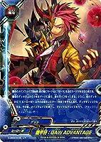 バディファイトX(バッツ)/機甲符:GAIN ADVANTAGE(レア)/ヒーロー大戦 NEW GENERATIONS
