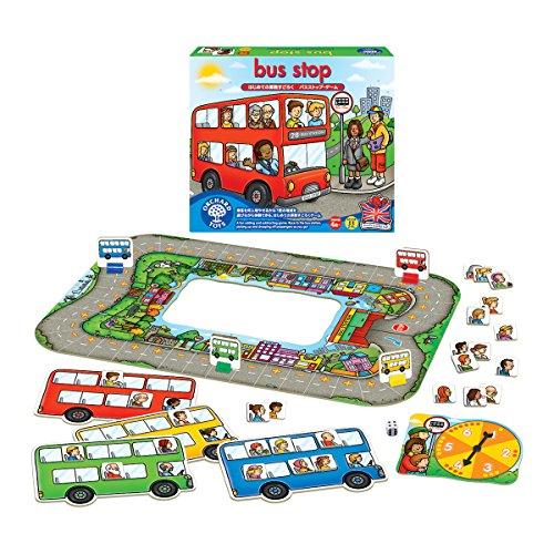 ボーネルンド  バス・ストップゲーム