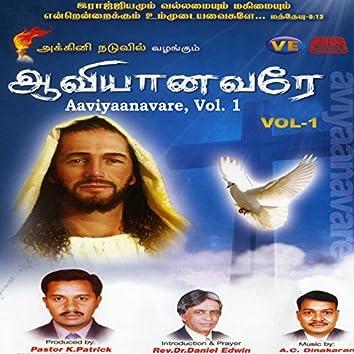 Aaviyaanavare, Vol. 1