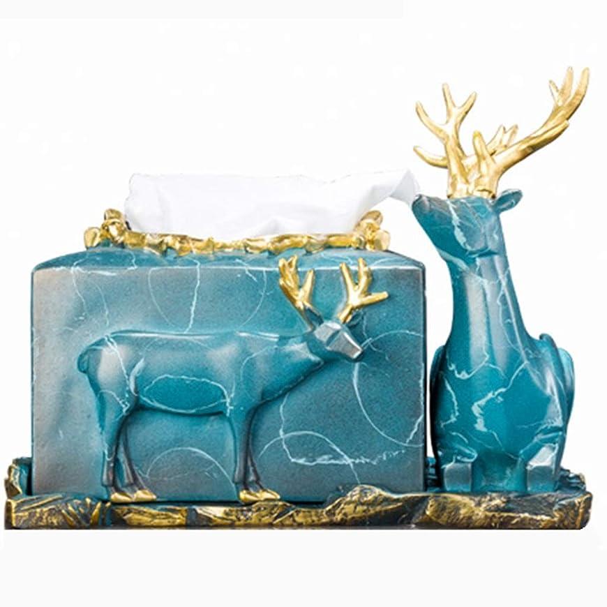 建設視力映画ZTT-TT ティッシュコンテナ ティッシュボックスの装飾シンプルなヨーロッパのダブル鹿ティッシュボックス装飾コーヒーテーブルリビングルームトレイの装飾家庭用デスクトップの紙箱ナプキンの装飾品の装飾品 ボックス