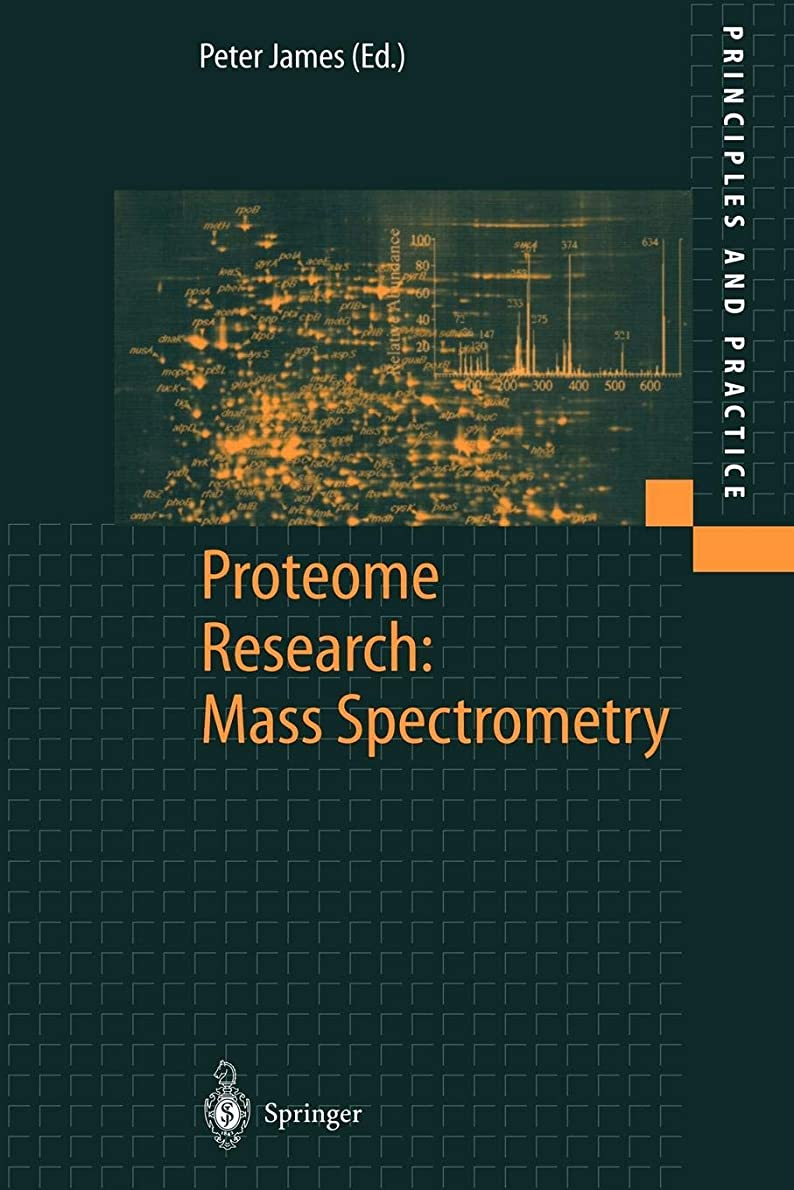 ミシンすり修正Proteome Research: Mass Spectrometry (Principles and Practice)