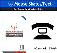 New Mouse Skates & Mouse Feet & Mice Feet & mouseskates (for Razer Deathadder Elite (Comes with 2 Sets))