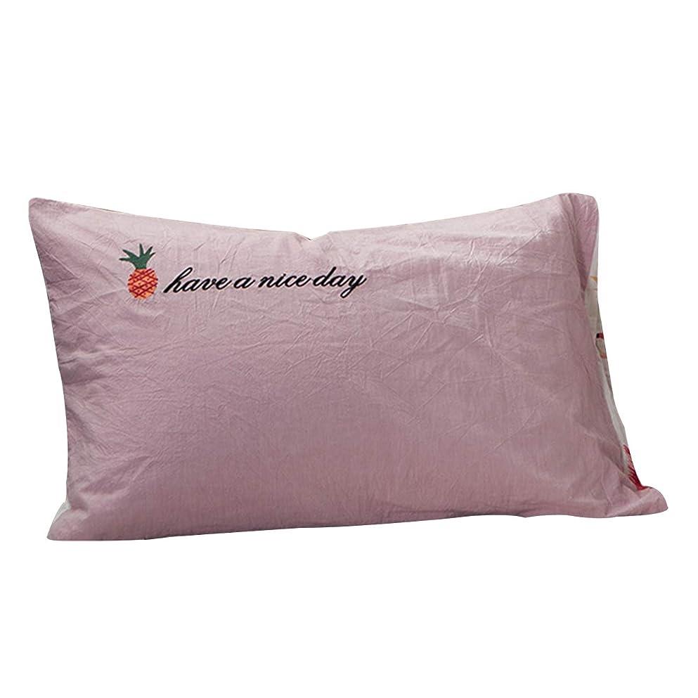 整理する絶壁マーガレットミッチェル枕カバー 75×50cm(70x50cmも可)綿100% 刺繍 ホテル品質 ピローケース 封筒式 シンプル かわいい 洗える 結婚式 (パープル, 1枚 ピロケース)