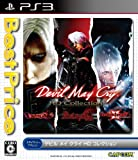 Devil May Cry HD Collection Best Price - PS3