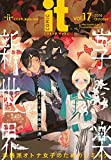 COMIC it vol.17 (it COMICS)