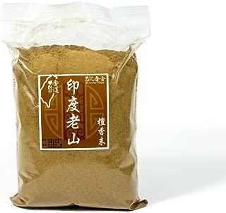 Indo Lao Shan Sandalwood Incense Powder 300g