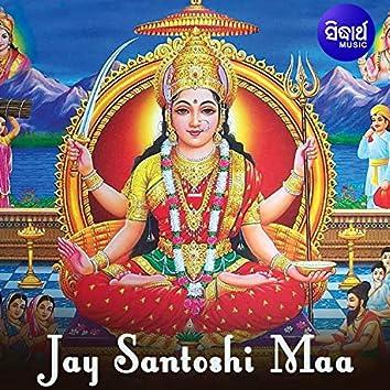Jay Santoshi Maa
