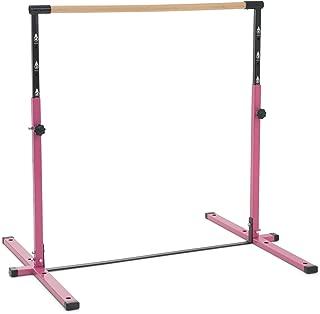Joom Beem Kip Bar Gen 3 Adjustable (3'-5') Horizontal Bar