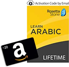 Rosetta Stone: Learn Arabic [Lifetime Online/Mobile Access - Digital Code] with Amazon.com $20 Gift Card