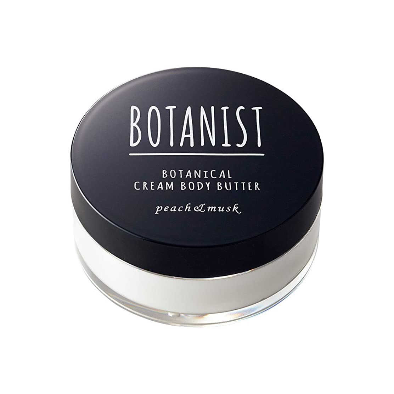 へこみゆり助手BOTANIST ボタニスト ボタニカル クリームボディーバター 100g ピーチ&ムスク