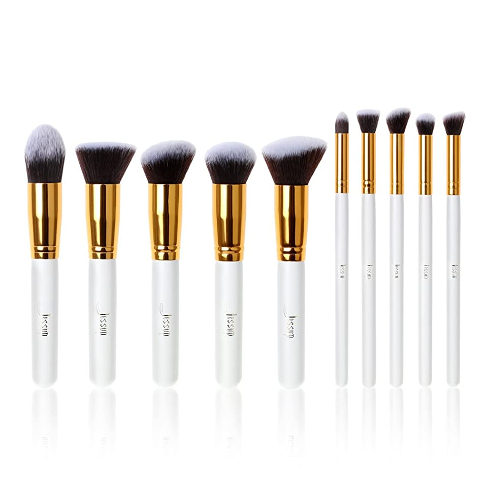 Jessup Brand 10pcs Make-up Brush Set White/Gold Make up Brushes Kabuki Beauty Professional Eyeshadow Power Lipstick Blending Cheeck Cosmetic Brushes Set T065