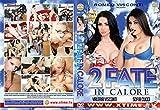 5 DVD - SOFIA CUCCI - ROBERTA GEMMA ( 5 DVD ) - Fm Video