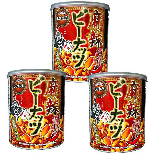 缶入りタイプ アライド 四川料理しびれ王 麻辣ピーナッツ 花山椒入り 120g×3缶