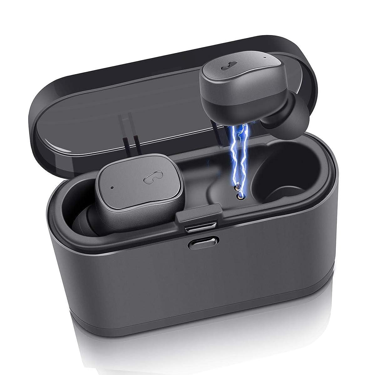矢印王女霊【2019最先端Bluetooth5.0 進化版】Bluetooth イヤホン Hi-Fi高音質 ブルートゥース 完全ワイヤレス 防水 両耳 左右分離型 自動ON/OFF Siri対応 小型 軽量 TWS EDR搭載