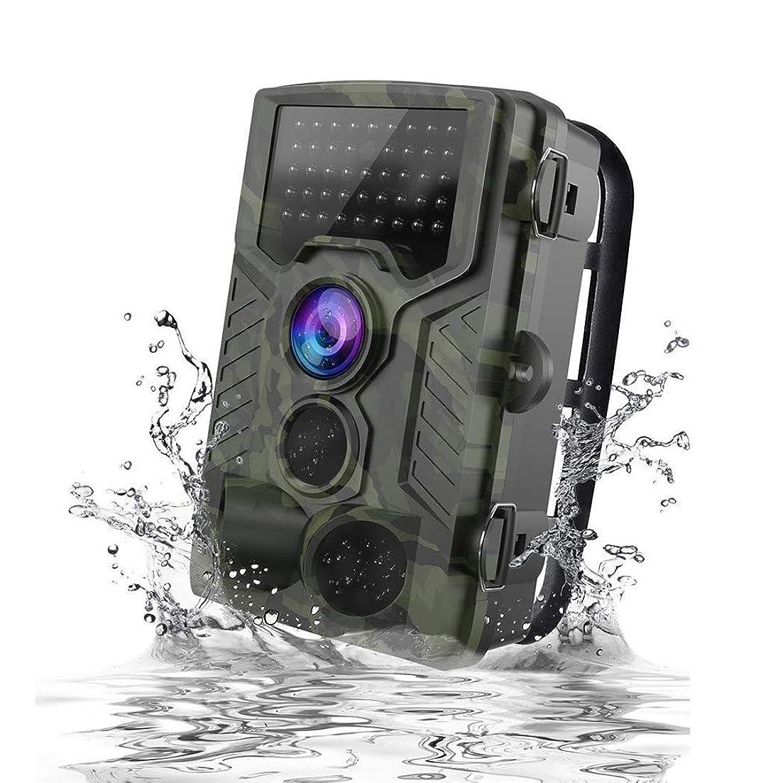 リルリマークくすぐったいACHICOO ハンティングカメラ 120°広角レンズ IP65防水 1080P HD ワイルドライフ トレイル モーション アクティブ ナイトビジョン 野生動物の偵察カメラ