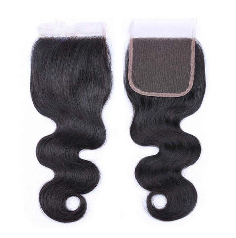 窓を洗う因子セメント女性の巻き毛のかつら、耐熱ナチュラルファッション探して長いフルウェーブ用レディースコスチュームコスプレハロウィンパーティーヘアかつら