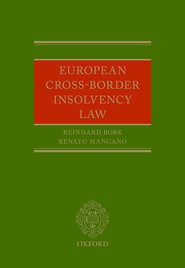 引退する去る晴れEuropean Cross-Border Insolvency Law (English Edition)
