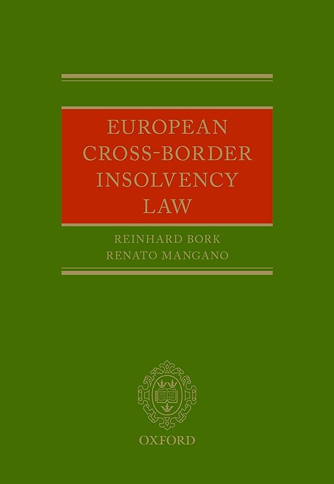 義務付けられた留め金曲European Cross-Border Insolvency Law (English Edition)