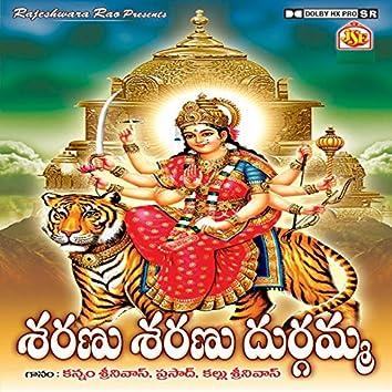 Saranu Saranu Durgamma
