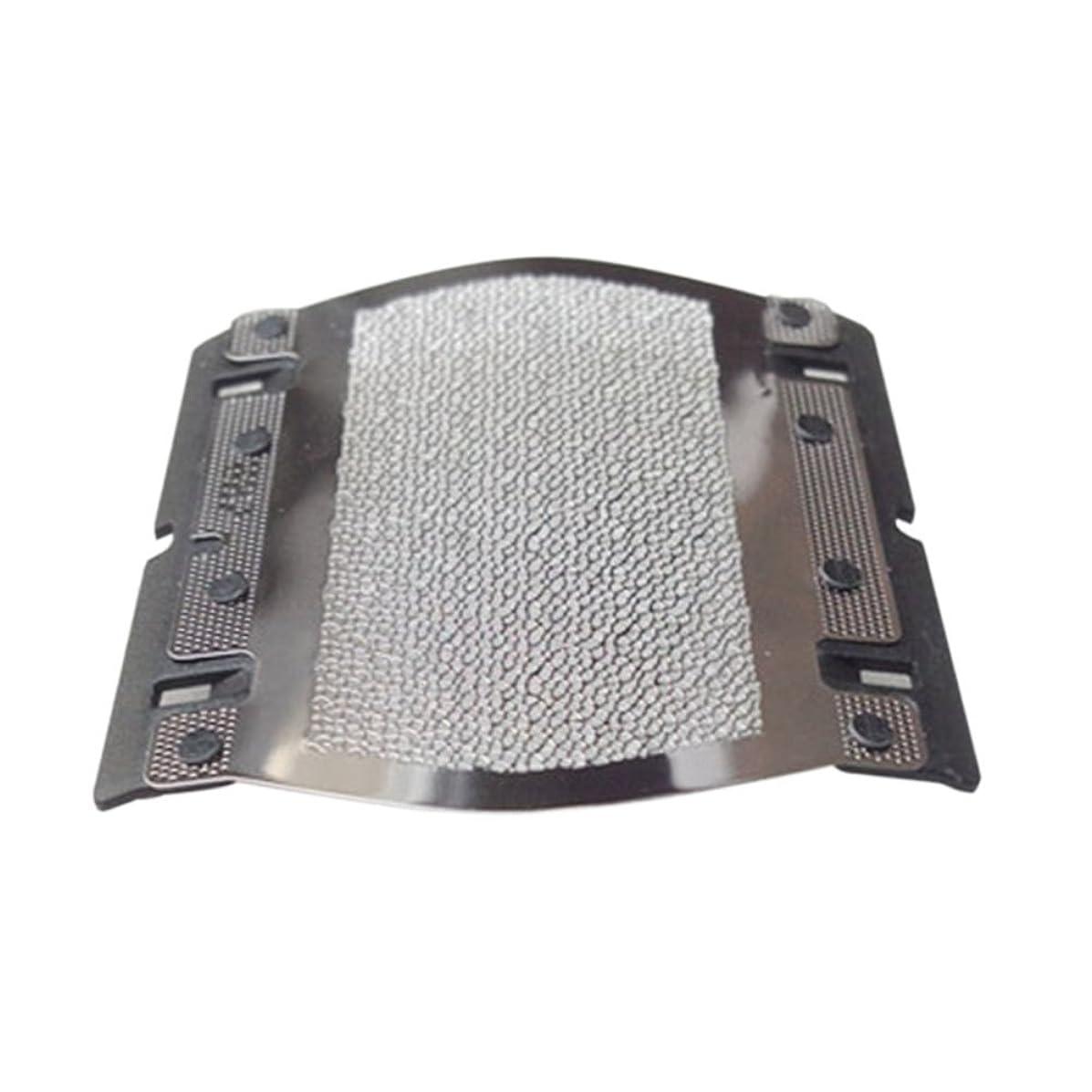 サイズ好色な石化するHZjundasi Replacement シェーバー 刃+2X はく for Braun 5S/BS550/BS555/P90/5604/5609