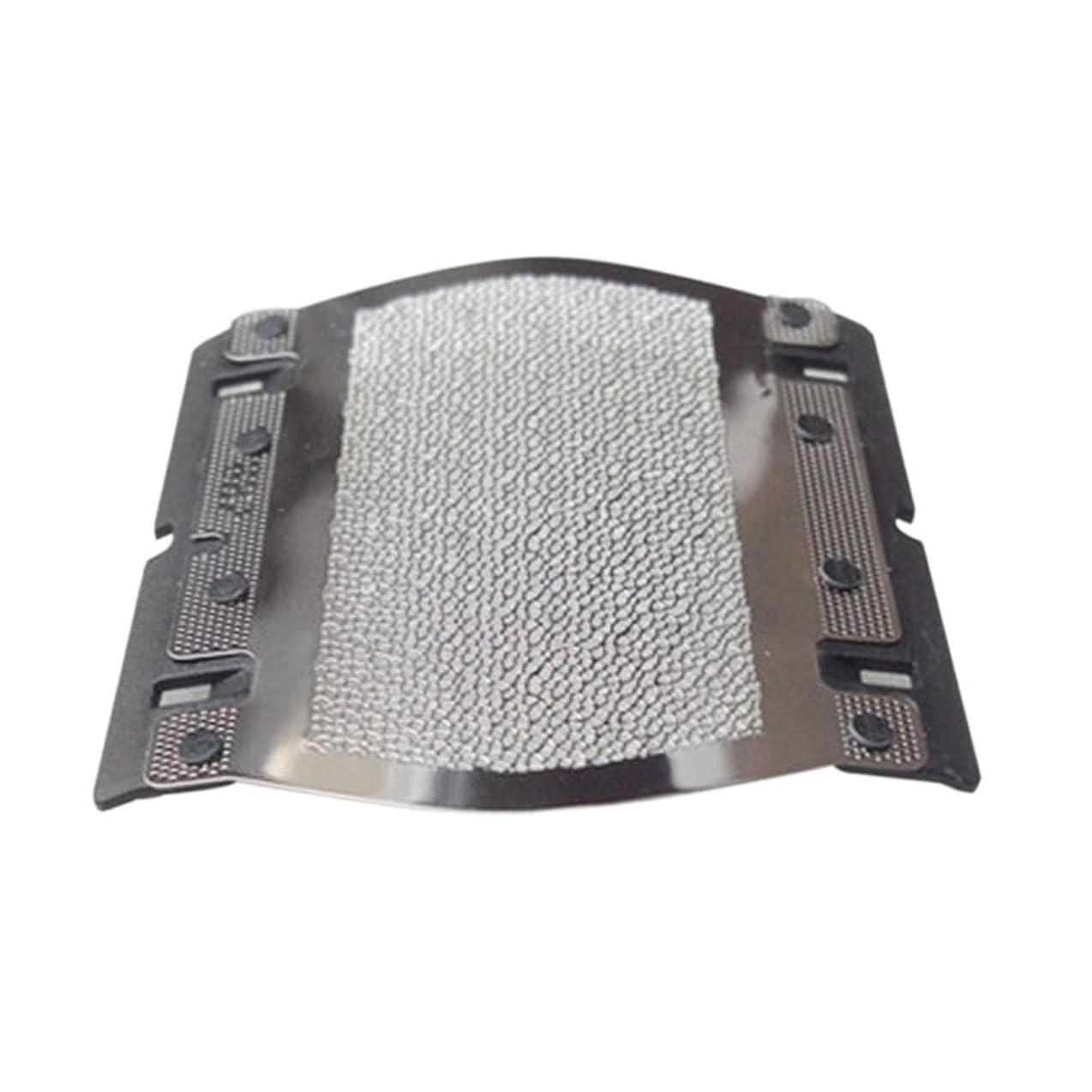 肘土器戸惑うHZjundasi Replacement シェーバーカミソリ ブレード 刃+はく 614 for Braun 350/370/P10/5614/5615